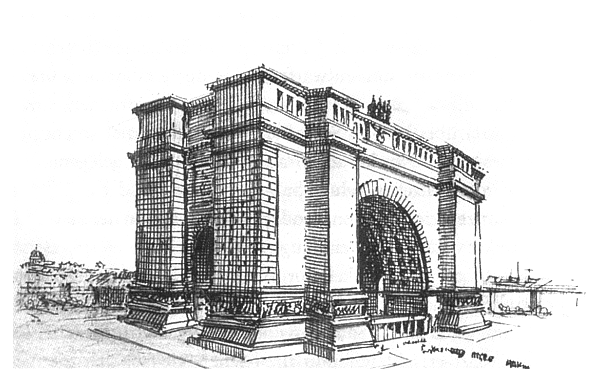 Adolf Hitler's personal sketch for the design of Germania's Triumphal Arch